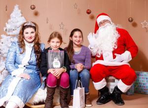 Kinderweihnachtsfest